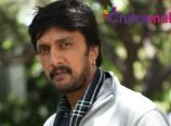 Sudeep in Ram Charan movie