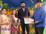 Varun Tej and Sankalp Reddy Movie Opening