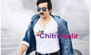 Ravi teja to work with Vi Anand