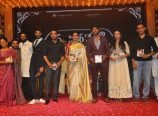 Mahanati Audio Function