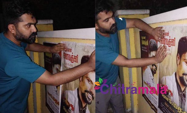 Simbu Gesture to his deceased fan