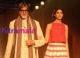 Big bachan with his daughter