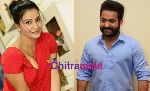 Apoorva and Jr NTR