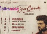 Dear Comrade Auditions