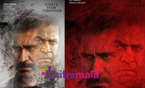 Kolaigaran First Look