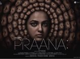 Praana First Look