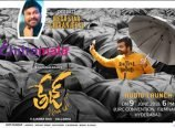 Tej I Love You Audio Launch Event