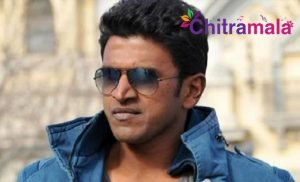 Puneeth Rajkumar Accident
