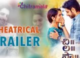 Chi La Sow Movie Trailer
