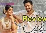 Lover Review