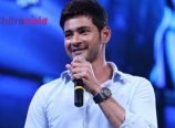 Mahesh Babu on Social Media