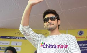Mahesh25 Highlights
