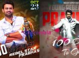 Prabhas Birthday 100 Days