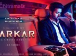 Sarkar Audio Launch
