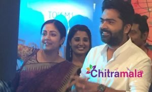 Simbu and Jyothika