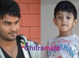 Sudheer Babu Younger Son