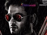 Sudheer Babu First Look from VBVR
