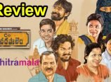 Care Of Kancharapalem review