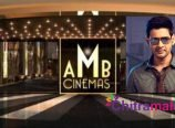 Mahesh Babu Multiplex Name