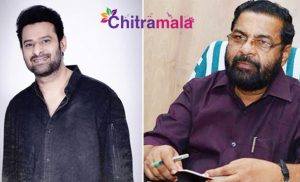 Malayalam Actors Should Learn From Prabhas