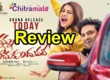 Nannu Dochukunduvate Movie Rating