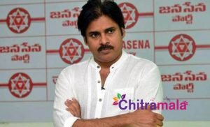 Pawan Kalyan Ignores Left Parties