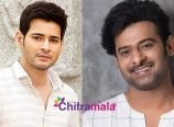 Prabhas and Mahesh Babu