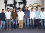 Savyasachi Trailer Launch