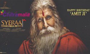 Amitabh Bachchan First Look in Sye Raa