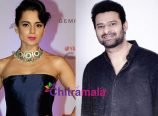 Prabhas and Kangana