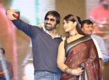 Amar Akbar Anthony Pre Release Function