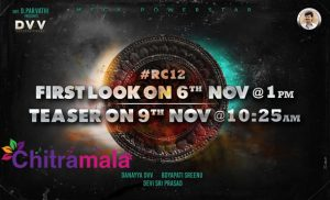 RC12 Movie First Look