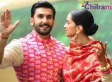 costly gift for Deepveer wedding