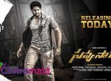Savyasachi Movie Talk