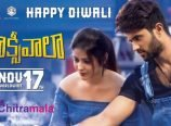 Taxiwala Movie Collections
