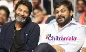 Trivikram and Chiranjeevi