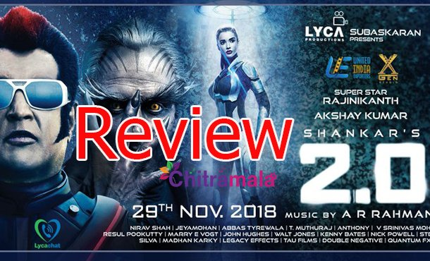 Robo2point0 Release