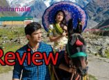 Kedarnath Review