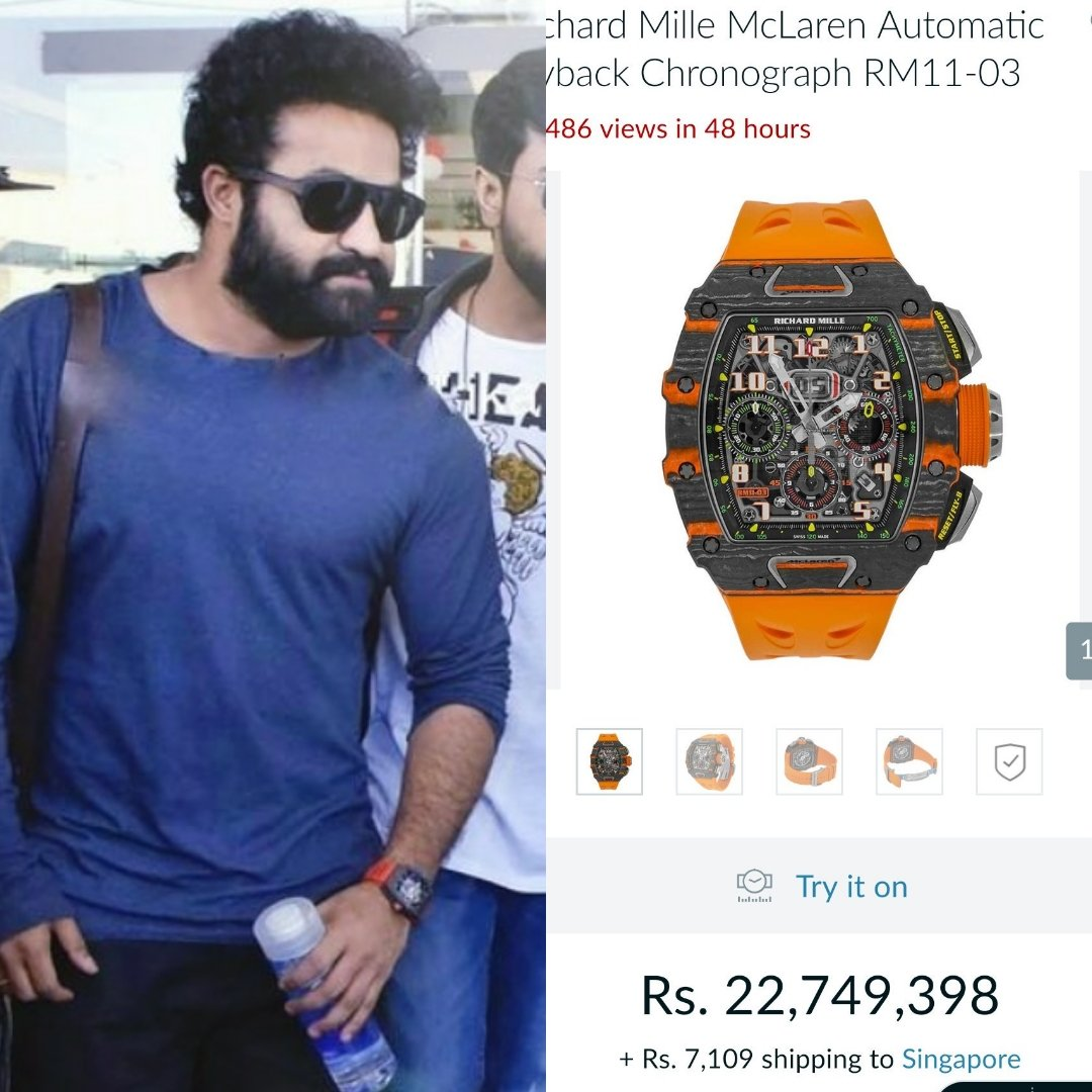 Jr NTR Watch Cost