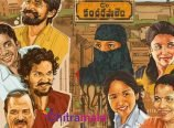Care Of Kancharapalem Director