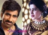 Samantha and Ravi Teja