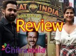 Cheat India Review