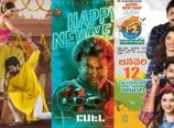 2019 Movies for Sankranthi
