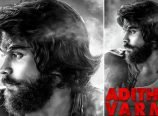 Adithya Varmaa First Look