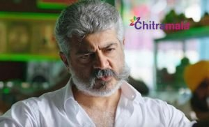 Ajith in RFC