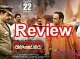 NTR Mahanaykudu Review