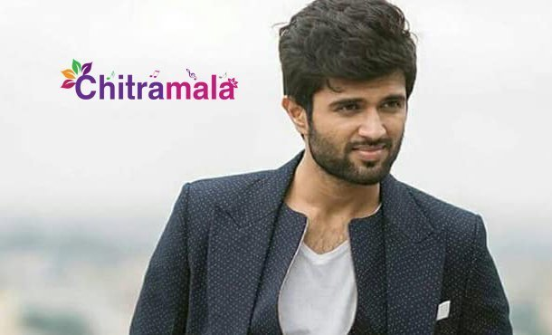 Vijay Devarakonda Love with 2 Girls
