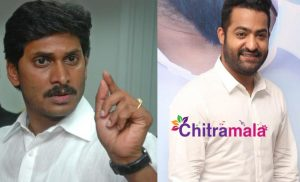 Jr NTR Father in law meets Jagan
