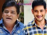 Ali and Mahesh Babu