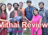 Mithai Review